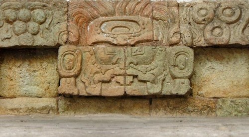 Carved Bench from Copan's Structure 10L-18