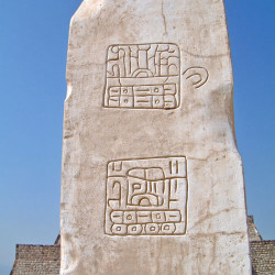 Stela of the Two Glyphs at Xochicalco
