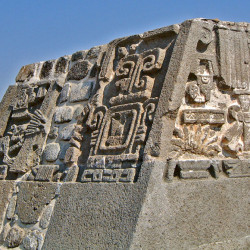 Relief on the Pyramid of the Plumed Serpent at Xochicalco