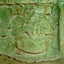 An unknown relief from an unknown building at Tikal
