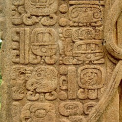 The glyphs of Stela J at Quirigua