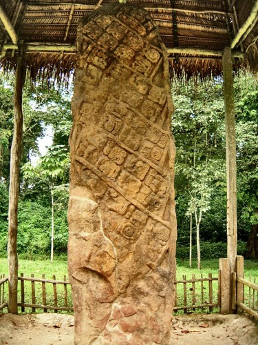 The back of Stela H at Quirigua