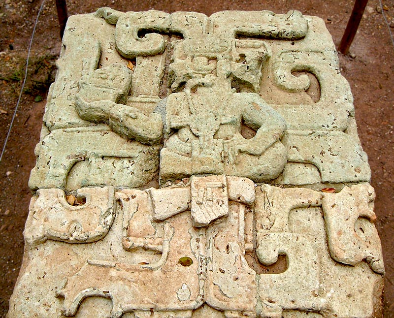Ball Court Stone In Front of Templo 11 at Copan