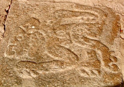 Animal Ramp Tile at Xochicalco
