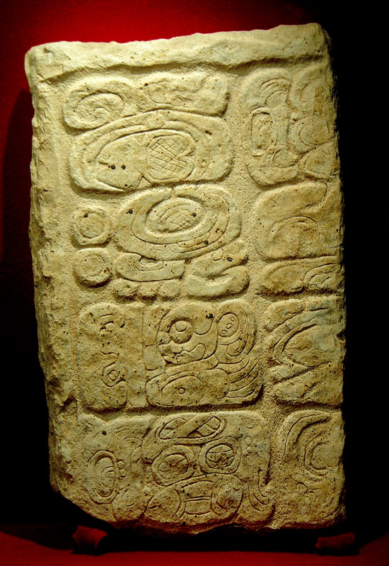 Mayan Glyphs from a fragment of a stele