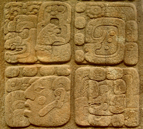 Glyphs from the left side of Stela A at Quirigua