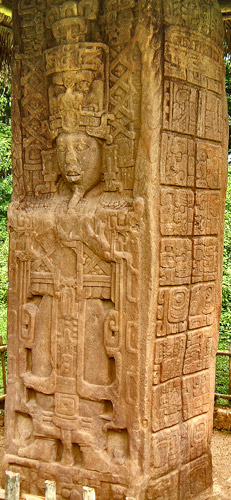 The front-right view of Stela A at Quirigua