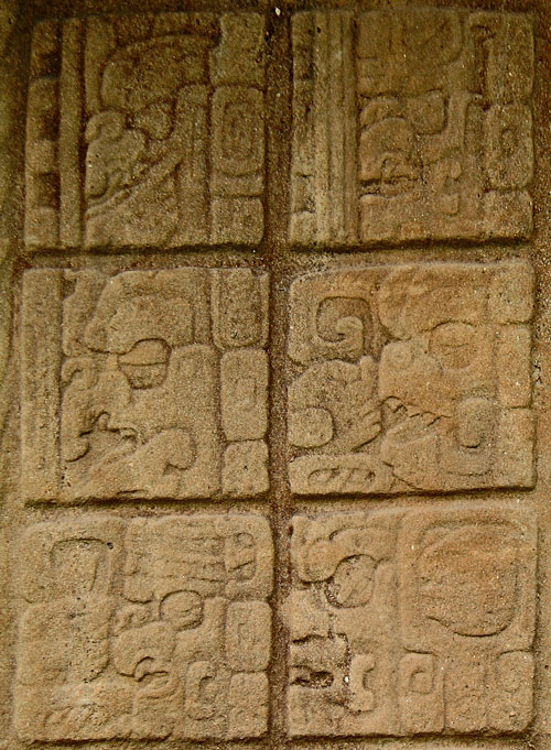 Date Glyphs from the side of Stela A at Quirigua