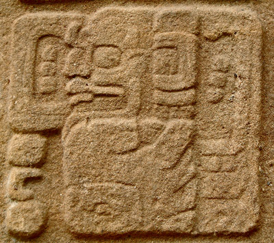 Glyph from right hand side of Stela A at Quirigua
