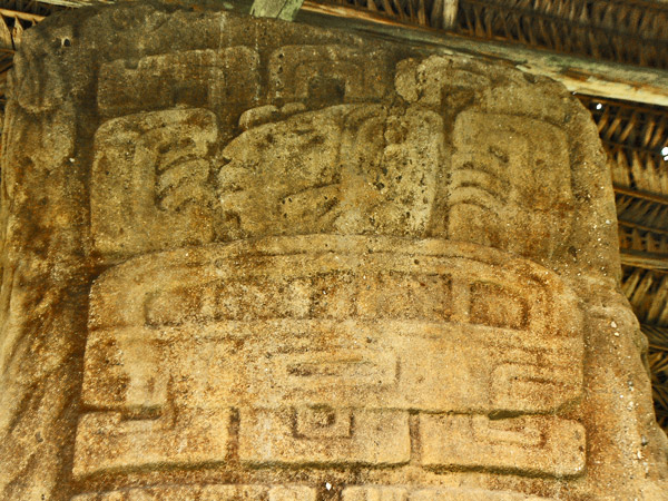 Date Glyph from Stela at Quirigua