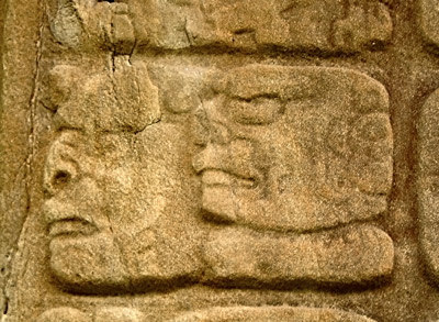 Left Side Glyph of Stela C at Quirigua