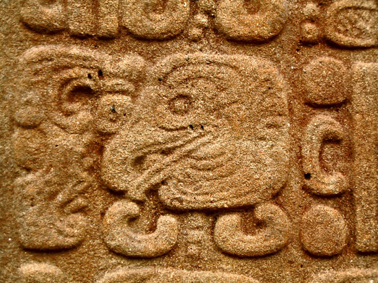 Glyph from the left of Stela J at Quirigua