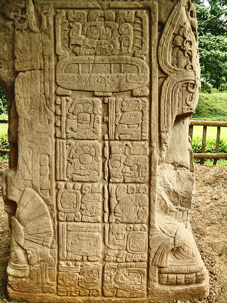 A close-up of the right-side of Stela K at Quirigua