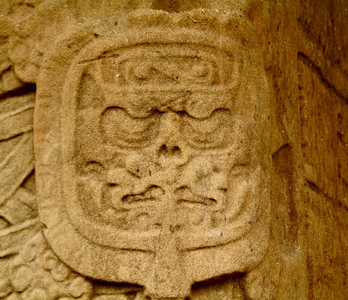 Close up of a bird-god from Stela K at Quirigua