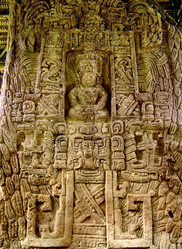 The shrine like rear of Stela I at Quirigua