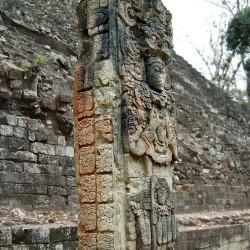 Stela P at Copan