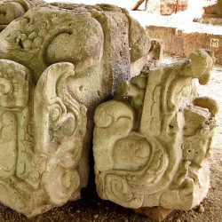 Zoomorph Altar of Stela M at Copan