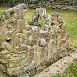 Altar G1 at Copan