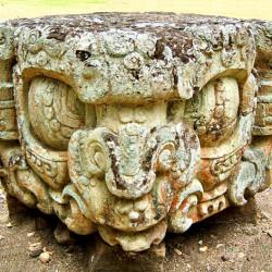 Altar of Stela D at Copan