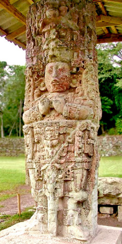 The front of Stela C at Copan