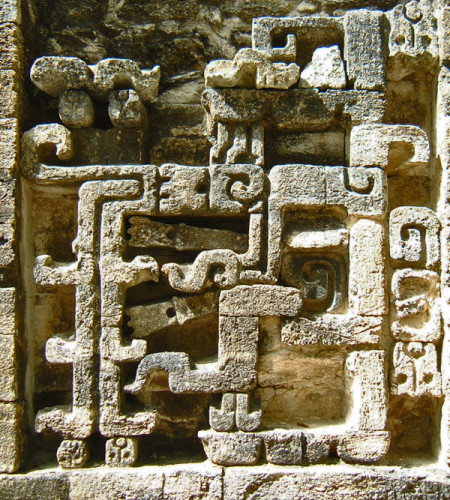 Stone Mosaic from Chicanna Structure XI